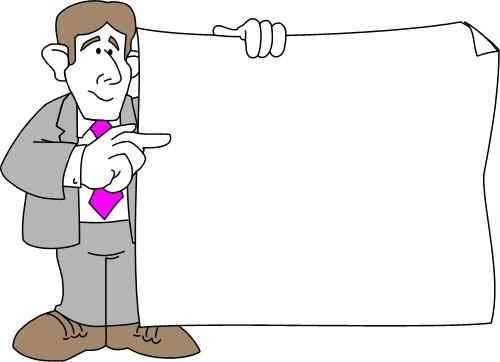 Открытка в презентации
